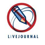Живой журнал — реанимация монетизацией