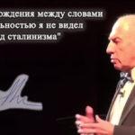 Памяти Сергея Юрского