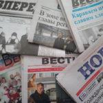 Газета «Ононская заря» просто украла рассказ