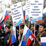 Кремль состряпает 10 миллионов россиян