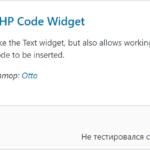 Спецы по Wordpress, нужна помощь!