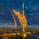 Путин велел присматривать за радугой