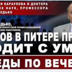 «Если маску правильно носить, нужно 10 тысяч рублей в месяц»