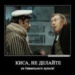 О Явлинском и Навальном